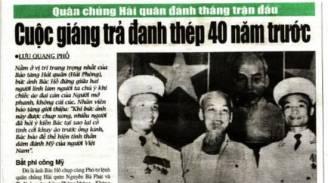 hcm phach nguc 1964